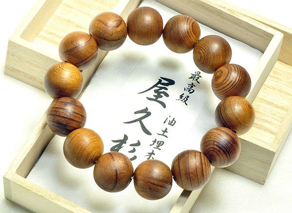 屋久杉 最高級 油土埋木ブレス16mm(証明書・収納桐箱つき)
