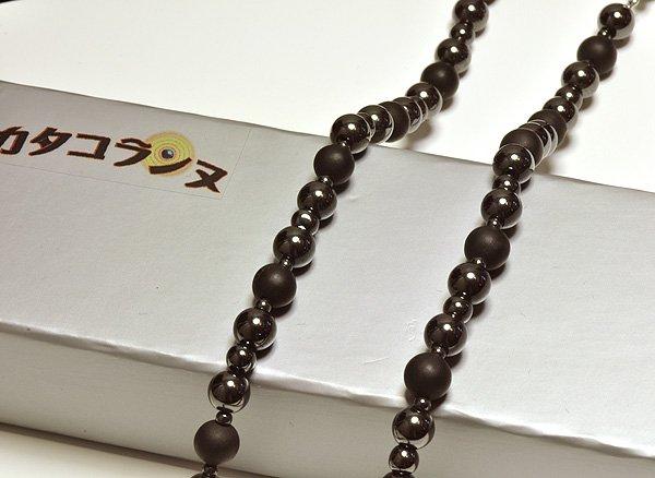 ★ネックレス<br>カタコランヌ(ベン石と磁気ヘマタイトのネックレス)<BR>長さ:51cm