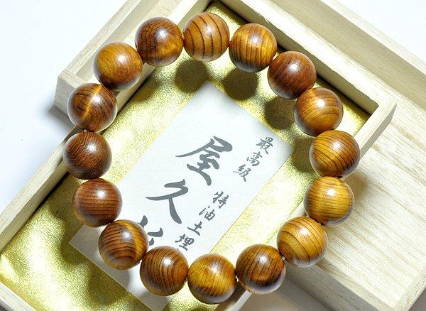 屋久杉 最高級 特油土埋木ブレス13.5mm(収納桐箱つき)